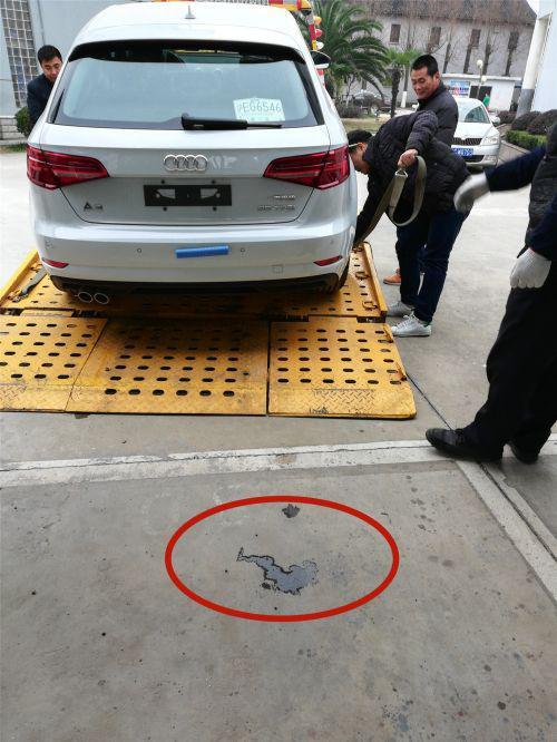 奥迪漏油车主被反诉细节曝光 4S店称名誉权被侵犯