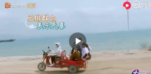 王源演唱吆不到台是什么节目?吆不到台歌名居然有这些含义