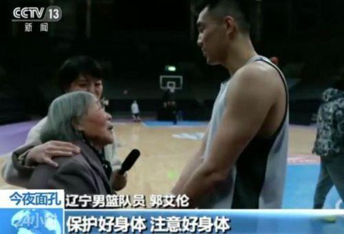 84岁球迷奶奶见郭艾伦怎么回事?球迷奶奶张淑琴与郭艾伦合照曝光