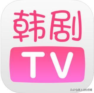 韩剧tv停止更新原因是什么?韩剧控受到一万点暴击