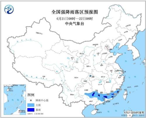 暴雨藍色預警發布:廣西廣東福建等地局部地區有暴雨