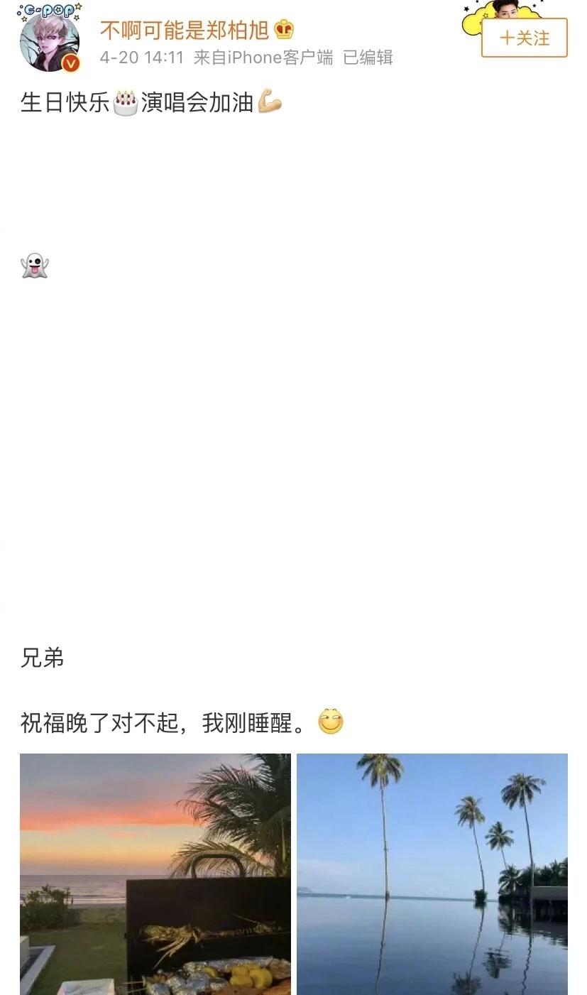 """鹿晗吴亦凡黄子韬关系怎么样?被说是糊了要""""报团取暖"""""""