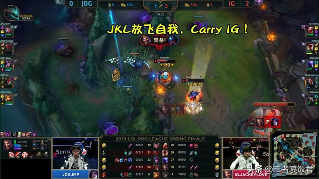 LPL春季赛决赛IG夺冠,JKL放飞自我,theshy再现天神下凡!