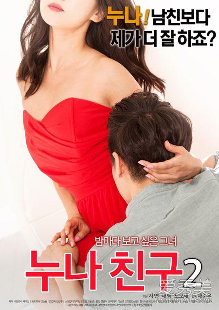 护服韩国三级刘玉玲三级片重口味曝光借三级片扶摇直上的女星.