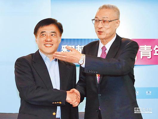 韩国瑜回应是否参选:要负责任 会尽速发表声明