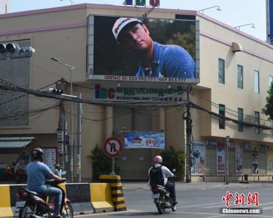 赴柬打工须警惕网络赌博陷阱 学会保护合法权益