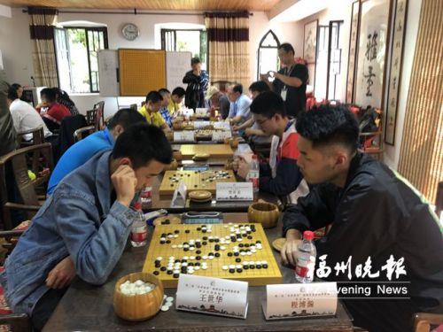 """第二届""""吴清源杯""""福州业余围棋联赛产生团体六强"""