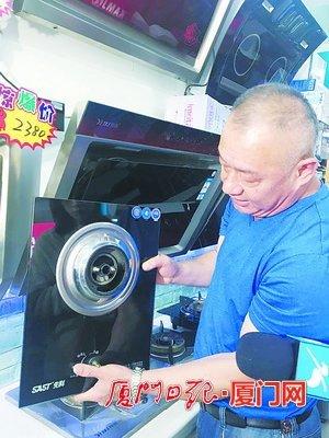金沙国际娱乐场欢迎您市对各商户开展专项联合执法 118台燃气灶被查扣