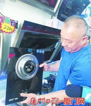 厦门市对各商户开展专项联合执法 118台燃气灶被查扣