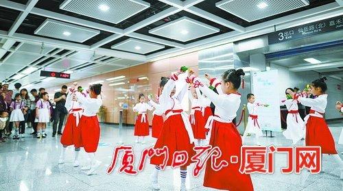 汉服快闪聚焦世界读书日 闽南童谣唱响厦门地铁站