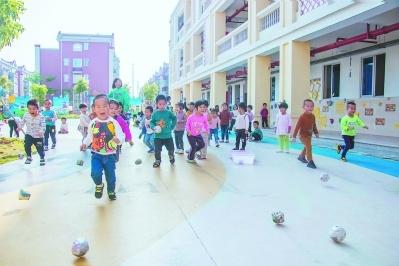 """漳州村集体办幼儿园:让村里娃在""""家门口""""享优质教育"""