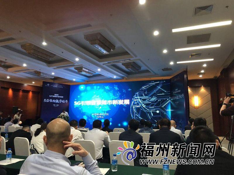 """[业界专家怎样评价刘彦春]业界专家纵论""""5G元年""""发展机遇 构建合作共赢生态圈成共识"""