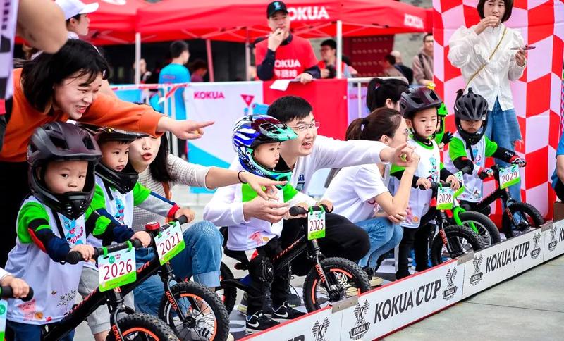 """奋力驶向未来!福州举办KOKUA""""闽越水镇杯""""儿童平衡车大赛"""