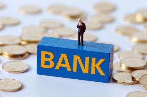 银行理财收益?#23454;?#33267;4.26% 创下近14个月新低