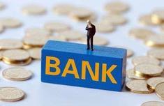 银行理财收益率跌至4.26% 创下近14个月新低