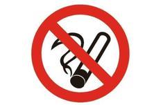 日本将实施史上最严禁烟令什么情况 日本为何开始禁烟