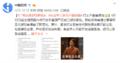 广电总局游戏新规是什么?广电总局游戏新规具体详细内容曝光