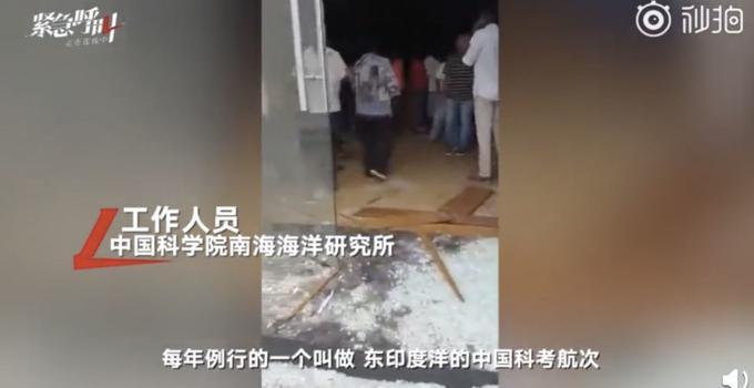 斯里兰卡爆炸4名中国学者失联真的吗?斯里兰卡爆炸最新消息