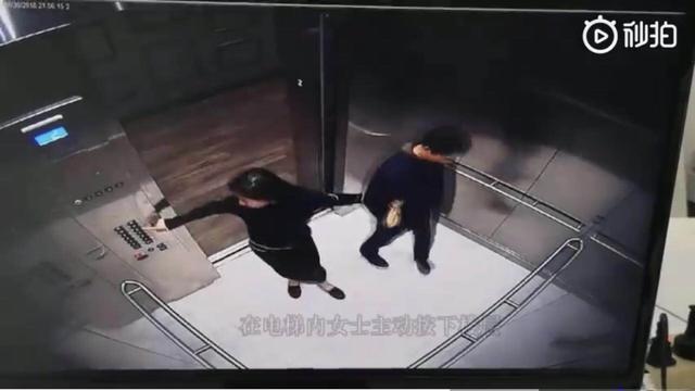 疑似明州案公寓视频曝光:女方未醉酒 还主动邀请刘强东进酒店