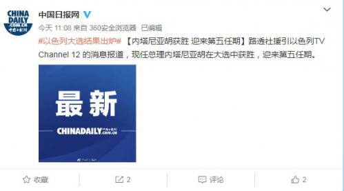 北京二号线故障怎么回事 北京地铁二号线故障原因是什么