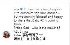 吴雨霏宣布怀二胎什么情况 吴雨霏去年6月生下Asher