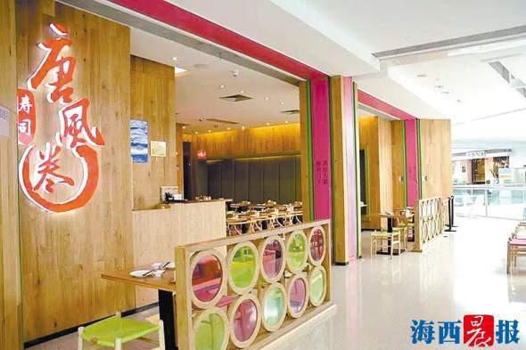 """""""网红""""寿司店开了5年怎么要关了?它的商标被抢注"""