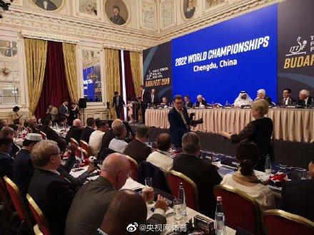 世乒赛落户成都什么情况 2022年世乒赛落户成都