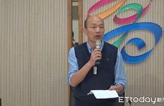 韩国瑜声明出炉:没有办法参加现行制度初选
