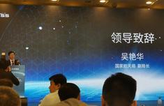 国家航天局副局长:即将出台商业运载火箭发展意见