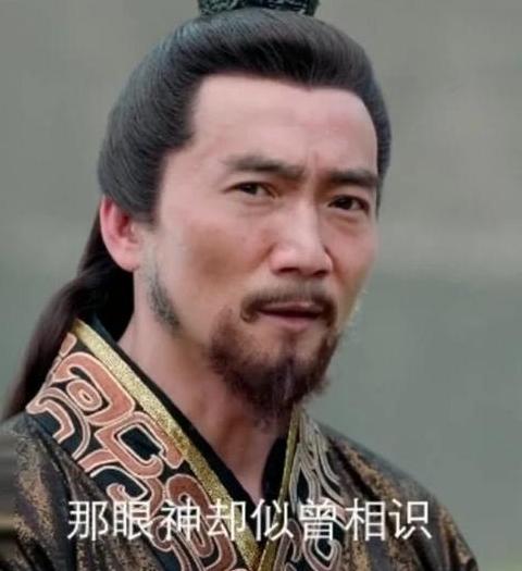 《封神演义》小娥并非哮天犬,和纣王是旧相识,最后因瑶姬被封神