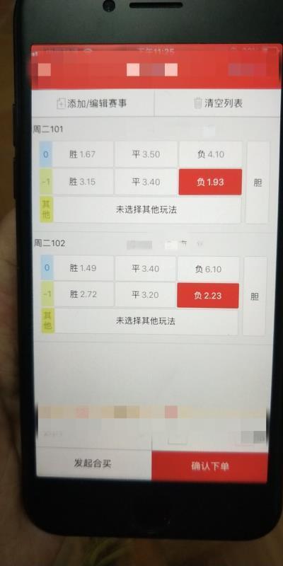 赌球欠巨债,湖南一高校老师竟诈骗147名学生,涉案金额达85万