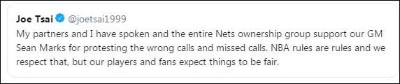 蔡崇信被NBA罚款怎么回事?蔡崇信是谁为什么被NBA罚款