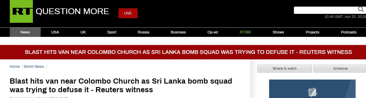 斯里兰卡案系报复,斯里兰卡集体葬礼,斯里兰卡政府道歉