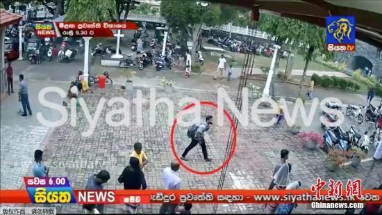 IS发声明对斯里兰卡爆炸案负责 它宣称的袭击目标是谁?