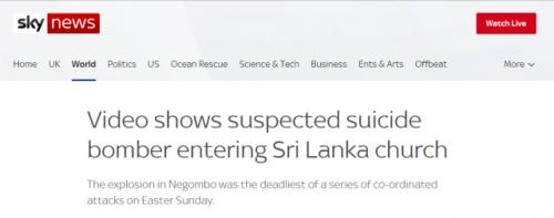 斯里兰卡教堂监控曝光,斯里兰卡作案过程视频曝光爆炸怎么发生的