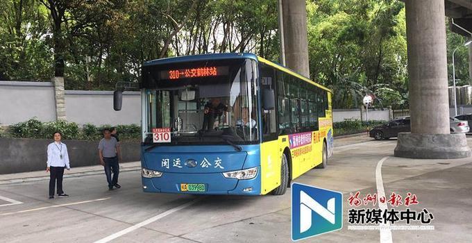 盘活桥下空间 福州年底将建成5处公交停车场