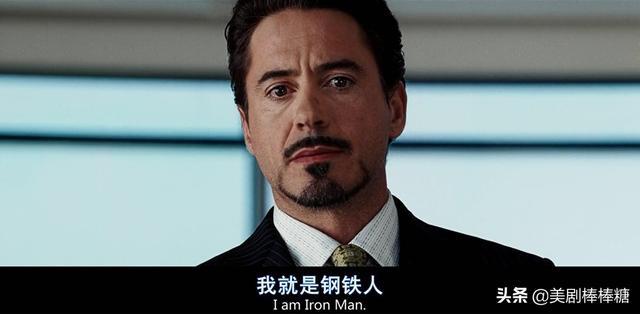 复联4:剧透慎点,灭霸开局领盒饭,钢铁侠是关键