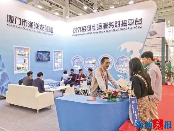 渔博会成功举办 积极搭建对外招商引资服务对接平台