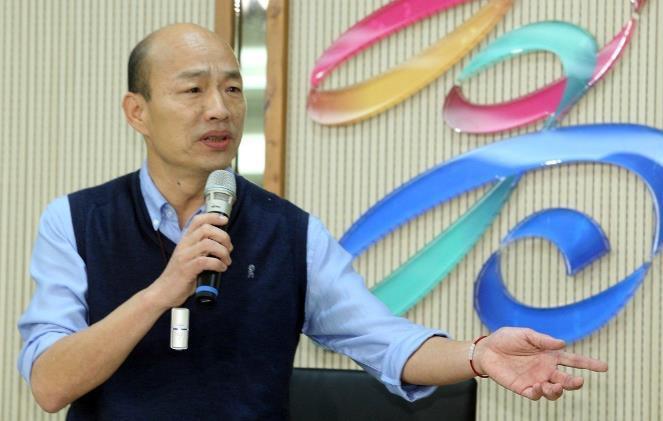 如何参选2020台媒找到四条路 韩国瑜会走哪条?