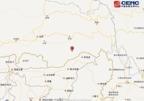 西藏6.3级地震怎么回事?西藏6.3级地震什么时候发生的严重吗