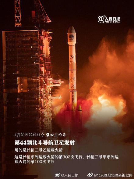 中国航天日是几月几日,中国航天日来历怎么庆祝?