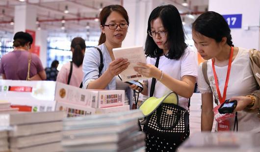 2019年春季福建新华馆藏图书订货会在福州举行