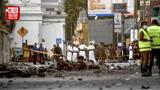 斯里兰卡警方搜捕嫌犯再发惨剧 富二代妻子引爆炸弹和俩孩子身亡