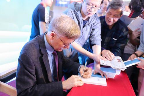 书香飘八闽 第五届海峡读者节在福州开幕