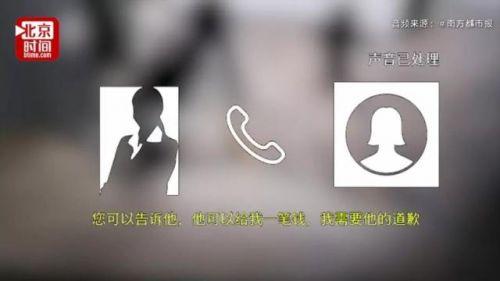 刘强东案女生回应全文曝光说了什么?刘强东谈?#26032;家?#30495;相揭秘