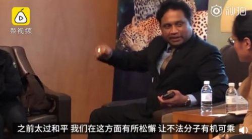 斯里兰卡将向中国学习安检怎么回事?中国安检的内容主要是什么
