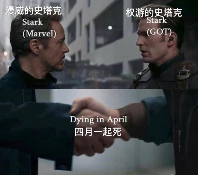 复仇者联盟4剧透大结局揭秘:钢铁侠怎么死的?复联4票房破7亿没有彩蛋(3)