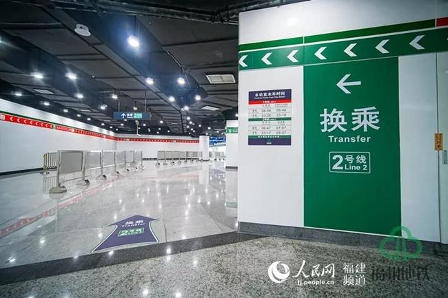 福州地铁2号线26日售票试运营 南门兜站实现站内换乘