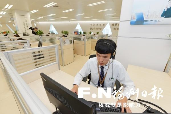 福州12345便民服务平台:虽没面对面 但是心贴心