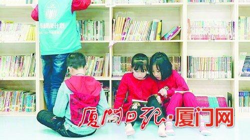 """聚焦世界读书日 城中村图书馆和游戏厅""""抢""""孩子"""